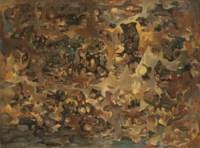 Composition No. 3