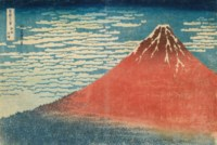 Fine Wind, Clear Weather (Gaifu kaisei), also known as Red Fuji