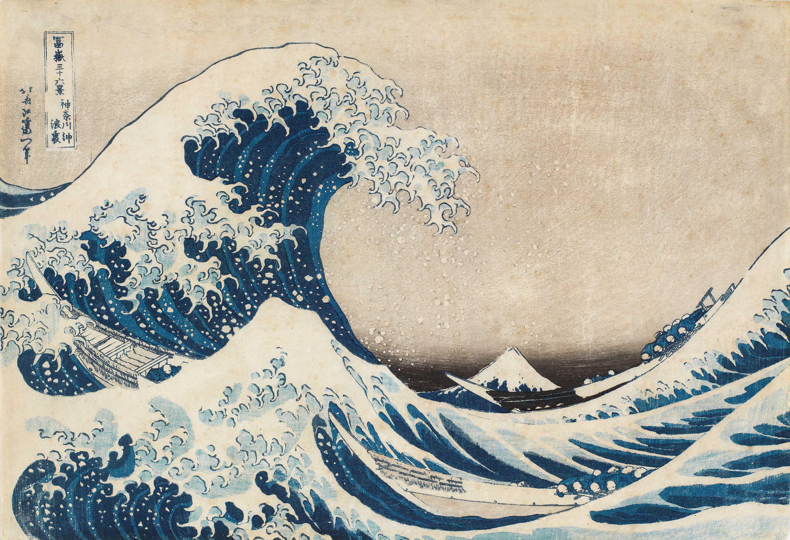 In The Well of the Great Wave off Kanagawa (Kanagawa oki nami ura)