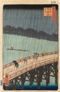 Sudden Shower over Shin-Ohashi Bridge and Atake (Ohashi Atake no yudachi)