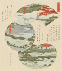 Three Views of Japan (Nihon san kei)