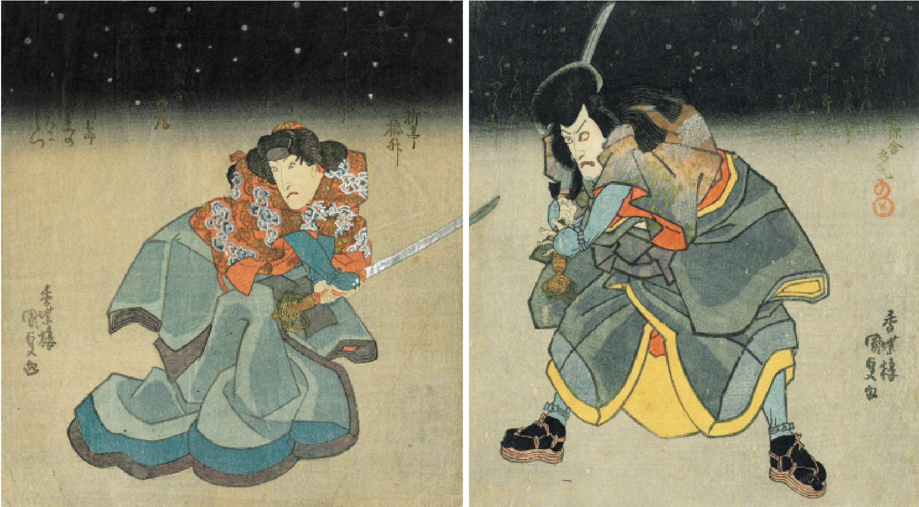 Two Actors Fighting at Night