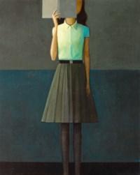 LIU YE (CHINA, B.1964)