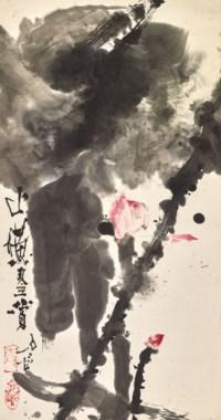 Lotus in Splashed Ink