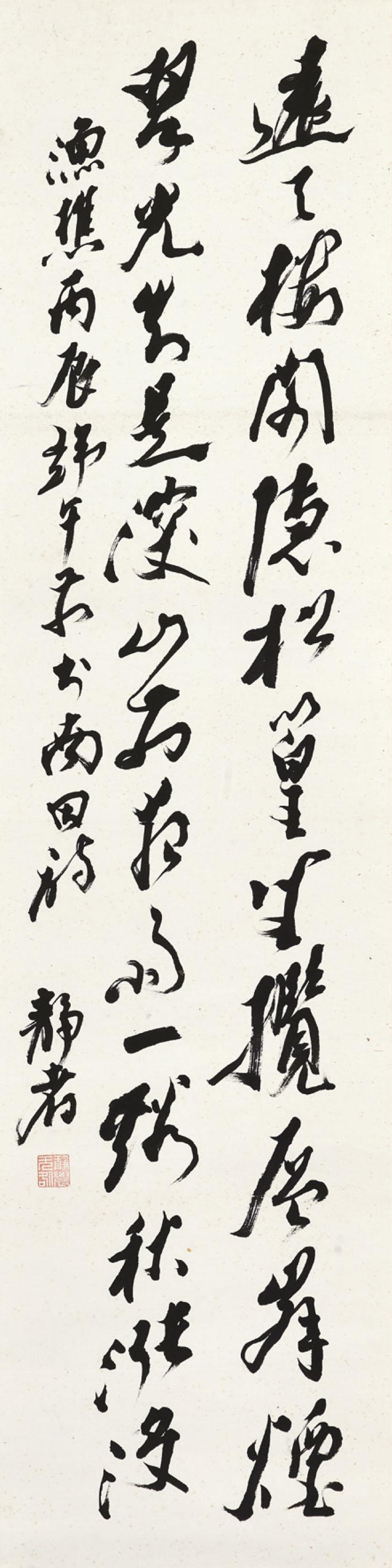 TAI JINGNONG (1903-1990)