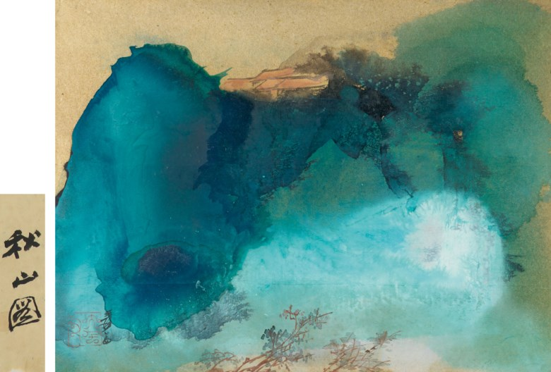 Zhang Daqian (1899-1983) Verdant Landscape. Sold for HK$7,900,000 in Fine Chinese Modern Paintings on 29 May 2018 at Christie's Hong Kong