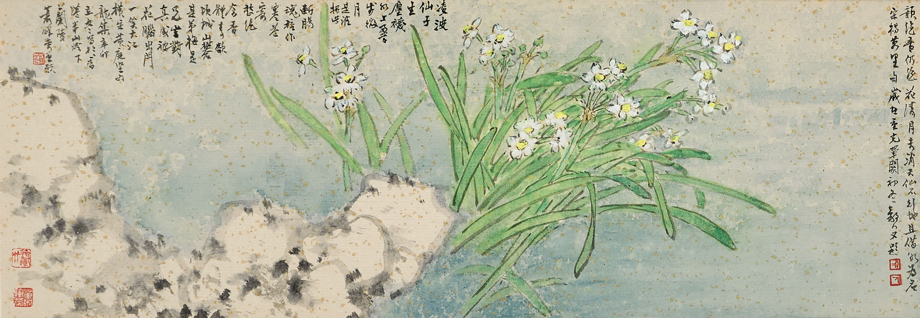 XIAO HUIRONG (SIU FAI WING,