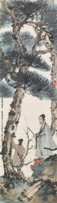 Asking the Child under Pinetree