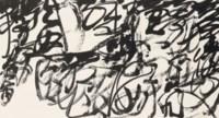 WANG DONGLING (b.1945)