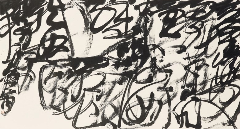 Wang Dongling (b. 1945), Chaos Script Calligraphy-Gong Zizhen Rise. Scroll, mounted and framed, ink on paper. 37¾ x 70⅛ in (96 x 178  cm). Sold for HK$300,000 on 26 November 2018 at Christie's in Hong Kong