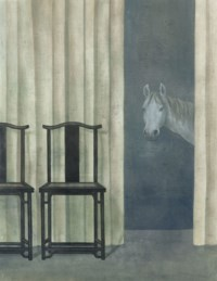 Horse and Chairs
