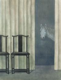 XU LEI (B. 1963)