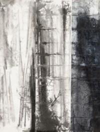 ZHENG CHONGBIN (B. 1961)