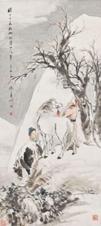 Figure in the Style of Hua Yan