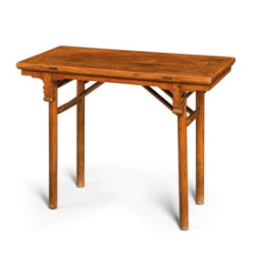 A VERY RARE HUANGHUALI RECESSED-LEG FOLDING TABLE