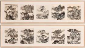 HUNG HOI (XIONG HAI, B.1957)
