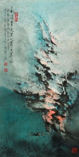 HU NIANZU (B. 1927)