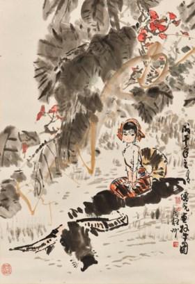 FANG ZENGXIAN (B. 1931)