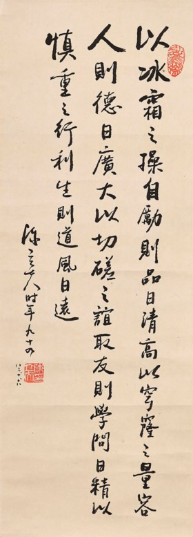 CHEN LIFU (1900-2001)