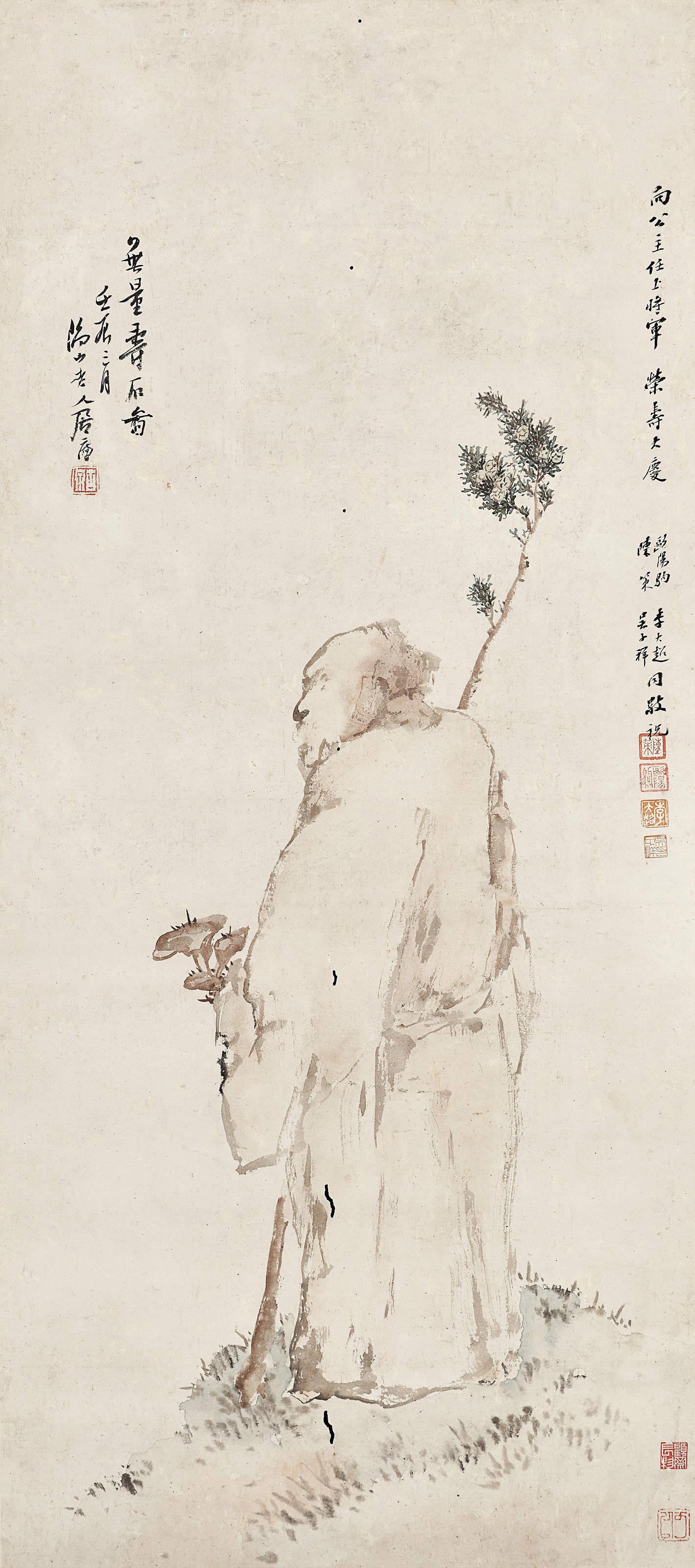 JU LIAN (1828-1904)
