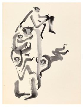 CHEN QIKUAN (CHEN CHI-KWAN, 1921-2007)