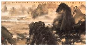HE BAILI (PAKLEE HO, B. 1945)