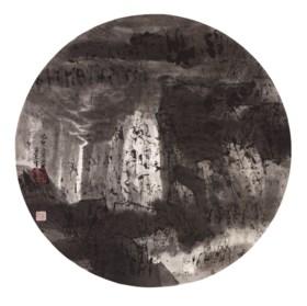 WANG JIQIAN (C. C. WANG, 1907-2003)
