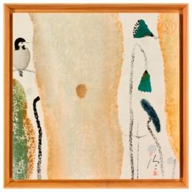 CHEN JIALING (B. 1937)