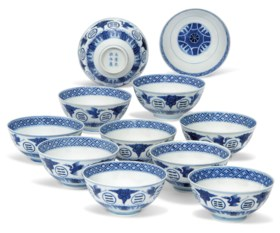 A SET OF ELEVEN BLUE AND WHITE 'CRANE AND BAGUA' BOWLS