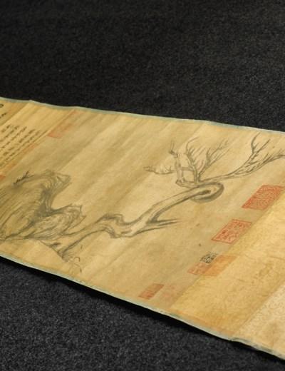 SU SHI (1037-1101)