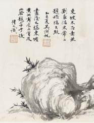 WU HUFAN (1894-1968)