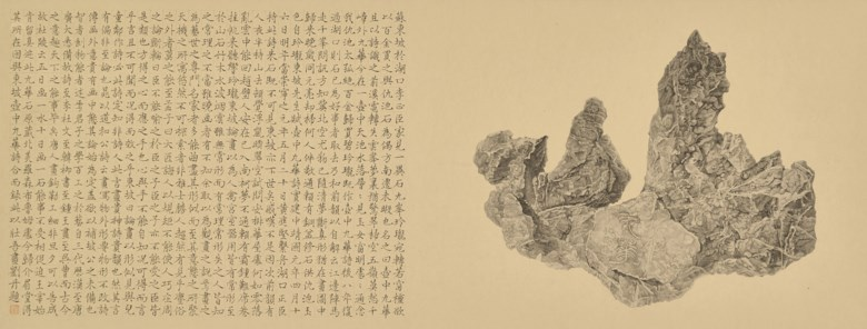 Liu Dan (b. 1953), Jiuhua rock. 53 x 136  cm (20⅞ x 53½ in). Sold for HK$3,220,000 on 26 November 2018 at Christie's in Hong Kong