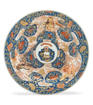 Chinese export porcelain a collectors guide christies a very large pair of chinese imari armorial dishes reviewsmspy