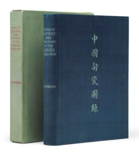 HOBSON, RL A Catalogue of Chinese Pottery and Porcelain in t