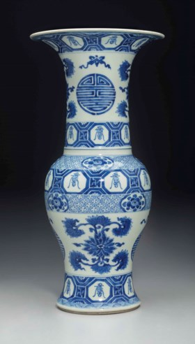 A BLUE AND WHITE 'PHOENIX-TAIL' VASE