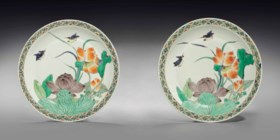 A VERY RARE PAIR OF FAMILLE VERTE DISHES