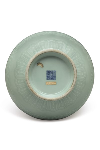 A RARE AND EXCEPTIONAL CELADON