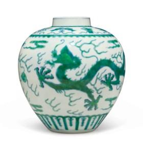 A GREEN-ENAMELED 'DRAGON' JAR