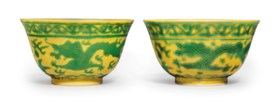 A PAIR OF YELLOW-GROUND GREEN-ENAMELED 'DRAGON' BOWLS
