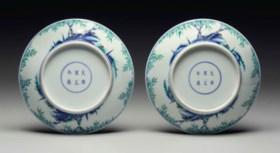 A RARE PAIR OF DOUCAI DISHES