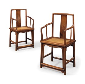A PAIR OF HUANGHUALI 'SOUTHERN OFFICIAL'S HAT' ARMCHAIRS, NA