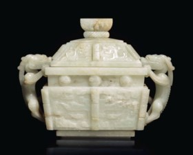 A WHITE JADE ARCHAISTIC RECTANGULAR CENSER AND COVER