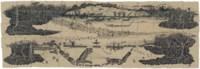 Asian Landscape, 2010