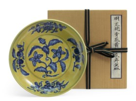 A RARE YELLOW-GROUND BLUE AND WHITE 'GARDENIA' DISH