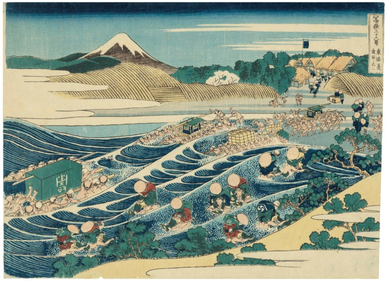 Katsushika Hokusai (1760-1849), Tokaido Kanaya No Fuji (Mount Fuji seen from Kanaya on the Tokaido Road) from the series Fugaku Sanjurokkei (Thirty-Six Views of Mount Fuji). 10⅛ x 13⅝ in (25.7 x 34.6 cm). Estimate $5,000-7,000. This lot is offered in Japanese and Korean Art on 18 April at Christie's in New York