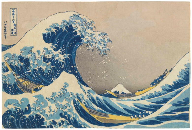 Katsushika Hokusai (1760-1849), Kanagawa Oki Mani Ura (In the Well of the Great Wave Off Kanagawa) from the series Fugaku Sanjurokkei (Thirty-Six Views of Mount Fuji). 9¾ x 14¾ in (24.8 x 37.5 cm). Estimate $150,000-200,000. This lot is offered in Japanese and Korean Art on 18 April at Christie's in New York