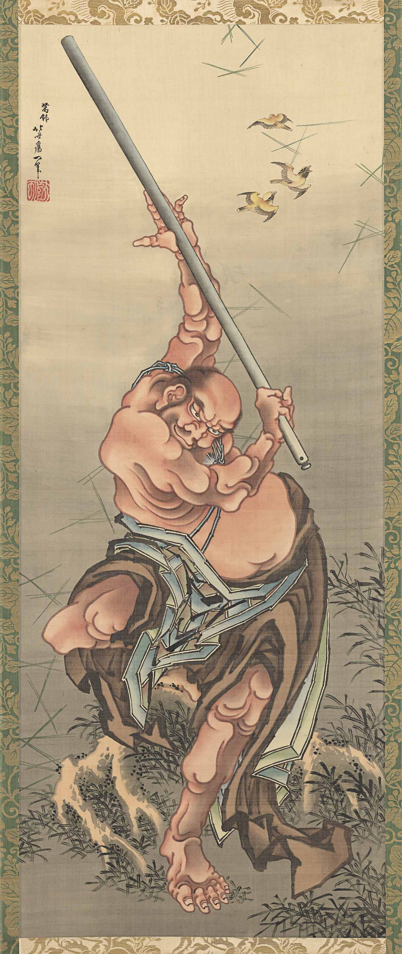 Katsushika Hokusai (1760-1849), Lu Zhishen, Bandit Hero from the Chinese Novel 'Outlaws of the Marsh'. Wood storage box sealed Seiso Ozu Shi Shinsho Zo Fukuki for Ozu Keizo (1804-1858). 41½ x 16⅝  in (105.5 x 42.4 cm). Sold for $432,500 on 18 April 2018 at Christie's in New York