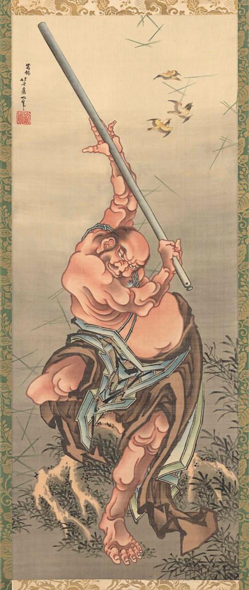 葛飾北齋 (1760-1849) 《水滸傳之花和尚魯智深魯達》。41½ x 16⅝ 吋(105.5 x 42.4 公分)。此拍品於2018年4月18日在佳士得紐約以432,500美元成交。