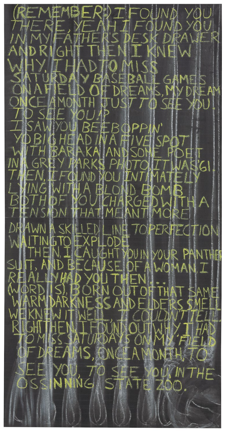 Gary Simmons (b. 1964), BaldHead with Noose Curtain, executed in 1993. 67 ⅞ x 35 ½  in (172.4 x 90.2  cm). Estimate $12,000-18,000. This lot is offered in Post-War to Present on 27 September 2018 at Christie's in New York