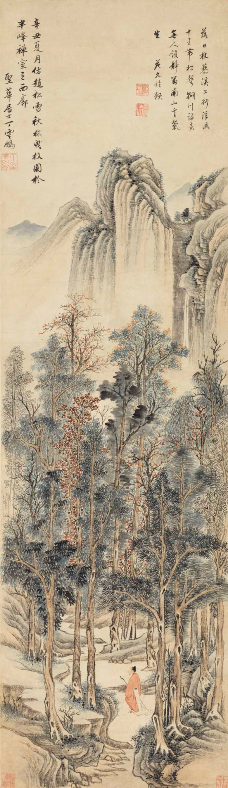 Ding Yunpeng (1547-After 1628), Scholar in Autumn Forest. Dated summer, xinchou year (1601). Estimate $150,000-300,000. This lot is offered in Fine Chinese Paintings on 20 March 2018  at Christie's in New York